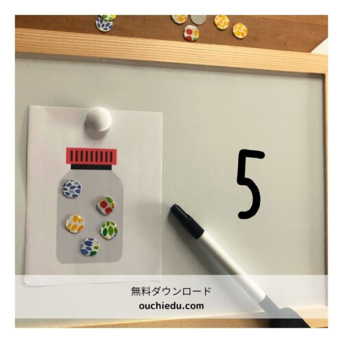 入学前におススメの算数あそび キャンディ屋さんで数を学ぼう