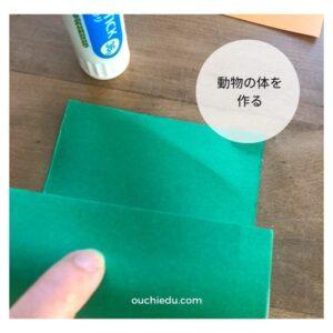 トイレットペーパーの芯で動物合わせを作る
