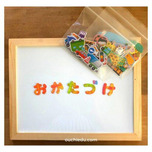 話題の知育おもちゃ「キャンドゥのフレークマグネット」どうぶつ・くるま・ひらがなの商品紹介