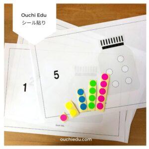 【無料ダウンロード】10までの数を学べるシール貼り キャンディボックス