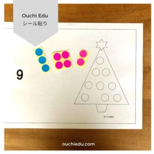 【無料ダウンロード】クリスマスツリーのシールあそび 1から10までの知育遊びに