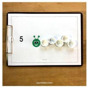 【おうち育Lesson3】「10」までの数で知育遊び 手を動かしながら学ぶの方法