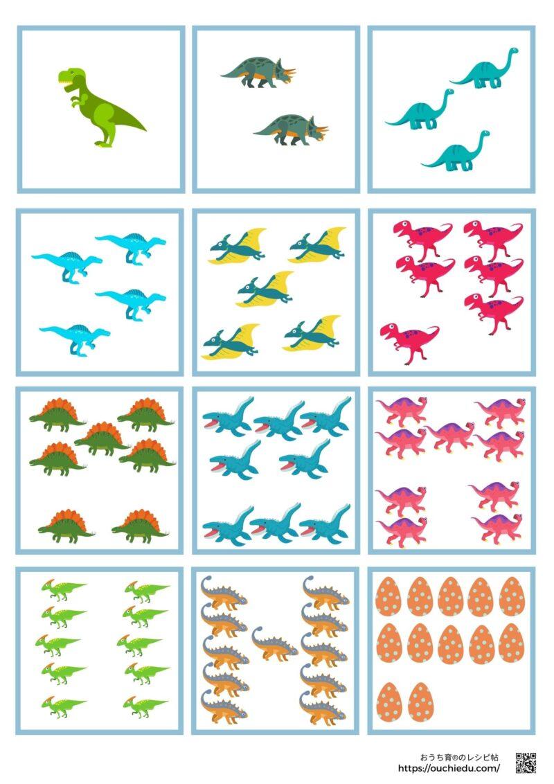 手作りカードでおうち育 恐竜