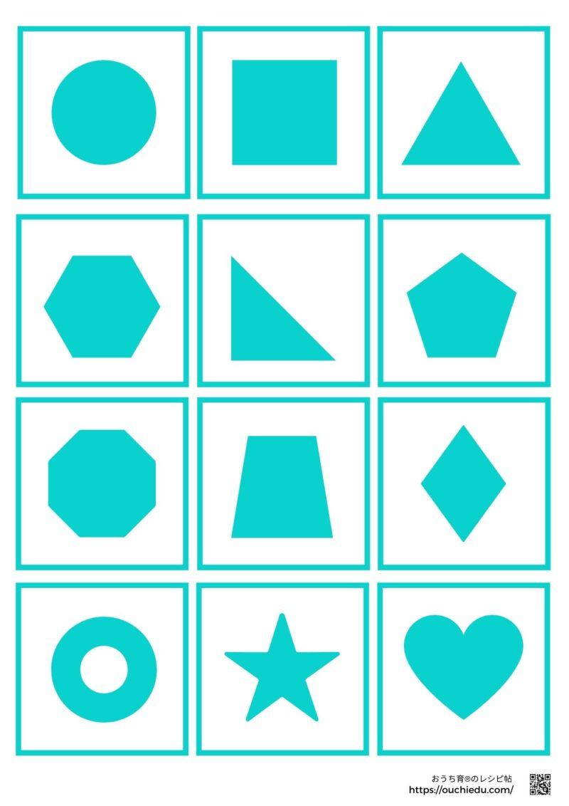 240枚の知育カードの印刷素材!手作りカードでおうち育