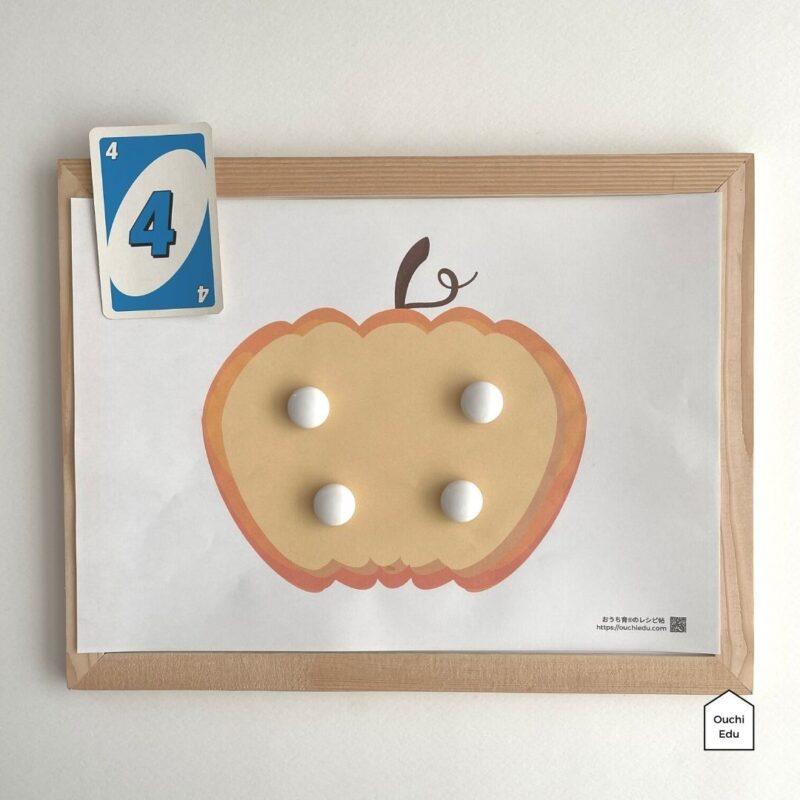 かぼちゃのマグネット遊び