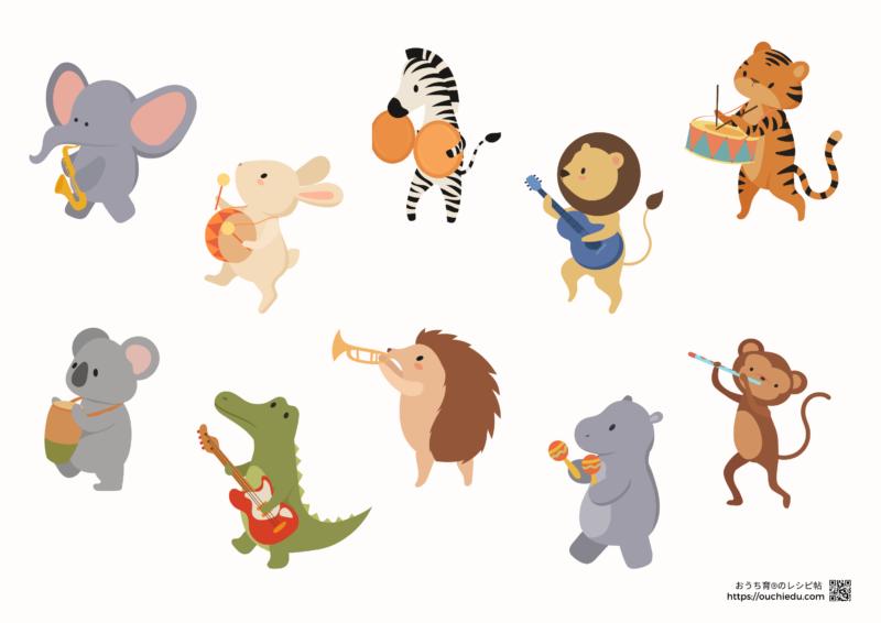 【無料ダウンロード】動物の音楽会カードでメモリーゲームや左右の理解に