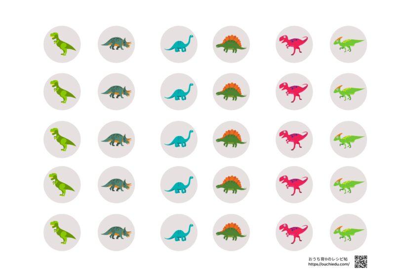 【おうちで手作りさんすう教具】恐竜・乗り物・ケーキ・動物の「5の足し算カード」で数の知育遊び