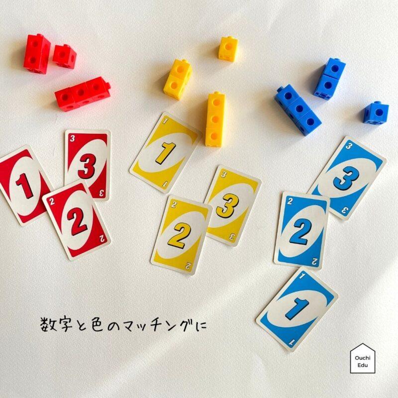 セリアの知育玩具 カラフルブロック