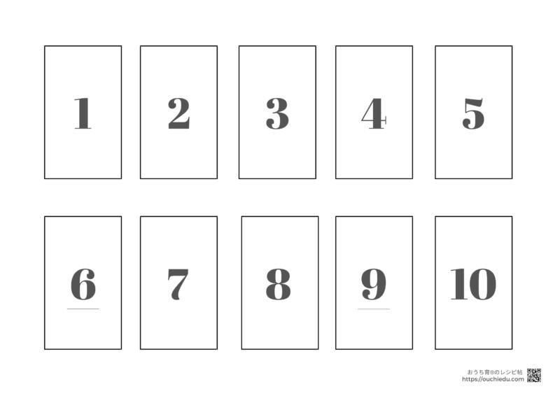 100均のSHIKIRIケースで数の知育遊び